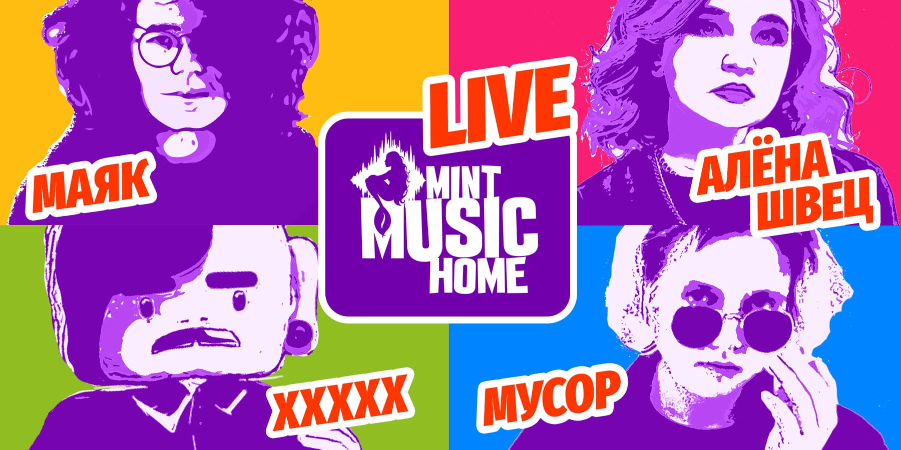 Mint Music Home Live