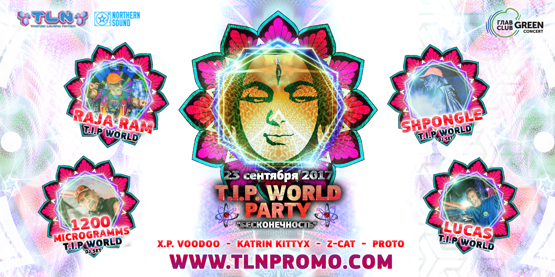 T.I.P. World Party